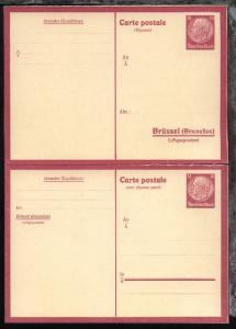 15/15 Pfg. Hindenburg, Frage- und Antwortteil getrennt