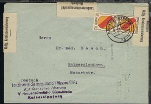 8 Pfg. senkr. Paar auf Bf. der Landesversicherungsanstalt Hessen-Pfalz