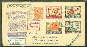 Satz + 679 auf FDC-Umschlag als Eil-R-Bf. ab Belgrad 10.11.55 nach Bremem-Horn,