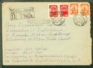 1950 R-Bf. ab Leningrad nach Delmenhorst, Bf. rauh geöffnet (seitlich rechts)
