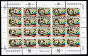 25 Jahre UNO-Postverwaltung, Bogensatz **