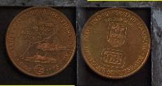 1975 Medaille 10 Jahre Hamburger Verkehrsverbund
