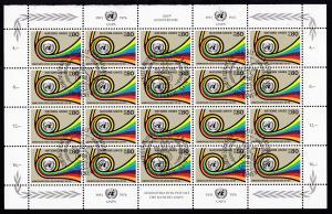 25 Jahre UNO-Postverwaltung, Bogensatz