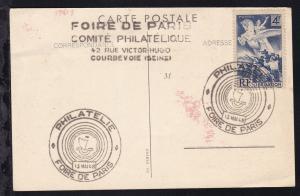 Sonderstempel PHILATELIE FOIRE DE PARIS 13 MAI 48 auf Sonderpostkarte