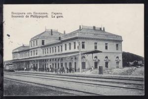 Philippopoli (= Plowdiw/Bulgarien) Bahnhof, 1916