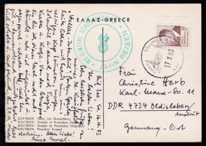 1983 K2 MS DIMITRI SCHOSTAKOVICH JAHN REISEN auf CAK (Sounion Poseidon-Tempel)