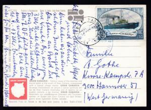 URSS MS ALEXANDR PUSHKIN POSTED FROM HIGH SEAS 7 SEP 1978 auf CAK (Gran Canaria)