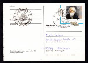 DEUTSCHE SCHIFFSPOST MS ARKONA KREUZFAHRTEN 18.06.96 + Cachet auf CAK