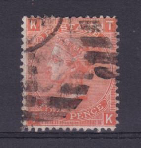 Königin Viktoria 4 P. Platte 13
