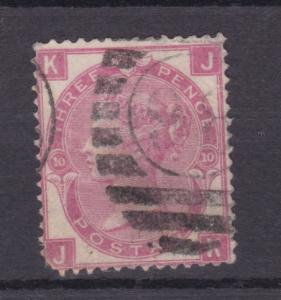 Königin Viktoria 3 P. Platte 10, Zahnfehler