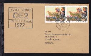 japanischer OSt. 1977.3.10 + R4 WORLD CRUISE QE2 Posted on board 1977 auf Brief