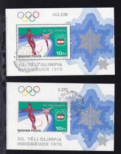 Olympische Winterspiele Innsbruck 1976, Block A und B