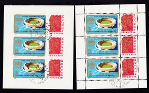 Internationale Briefmarkenausstellung SOZFILEX '75, Moskau, Kleinbogen A und B