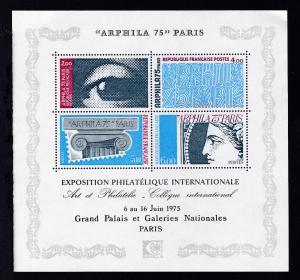 Internationale Briefmarken-Ausstellung ARPHILA '75 Paris, **