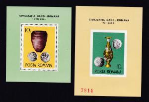 Dakische und römische archäologische Funde (I), Blockpaar **