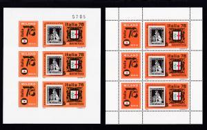 Internationale Briefmarkenausstellung ITALIA '76 Mailand, Kleinbogen A und B **