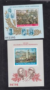 100 Jahre Unabhängigkeit Rumäniens, Blockpaar **
