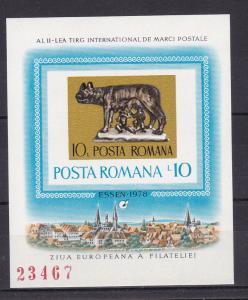 Internationale Briefmarkenmesse Essen, Block **