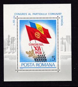 Parteitag der Kommunistischen Partei Rumäniens, Block **