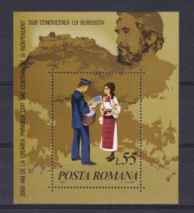 """Nationale Briefmarkenausstellung """"2050. Jahrestag der Bildung des unabhängigen"""