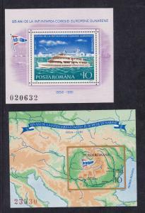 125 Jahre Europäische Donaukommission,  Blockpaar **