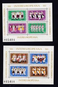 INTEREUROPA 1981, Blockpaar **