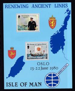 Besuch von König Olav V. im August 1979, Block **