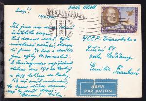 Berühmte Schriftsteller 40 K. auf AK (Panzerkreuzer Aurora) ab Leningrad 13.8.60