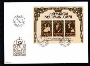75. Geburtstag von Fürst Franz Josef II. Block auf FDC ohne Anschrift