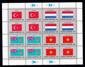 Flaggen der UNO-Mitgliedsstaaten I, Kleinbogensatz **
