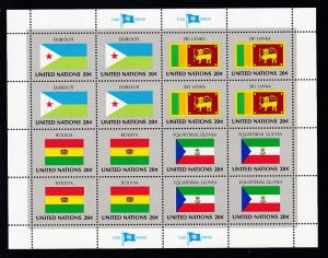 Flaggen der UNO-Mitgliedsstaaten II, Kleinbogensatz **