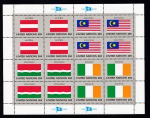 Flaggen der UNO-Mitgliedsstaaten III, Kleinbogensatz **