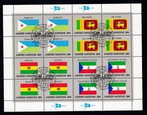 Flaggen der UNO-Mitgliedsstaaten II, Kleinbogensatz