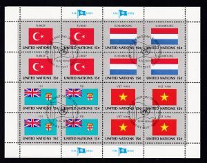 Flaggen der UNO-Mitgliedsstaaten I, Kleinbogensatz