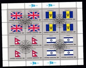 Flaggen der UNO-Mitgliedsstaaten IV, Kleinbogensatz