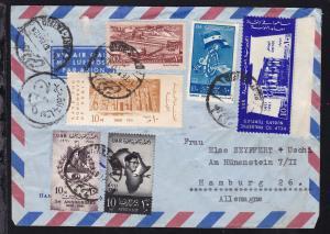 1962 Luftpostbrief ab Port Taufiq nach Hamburg