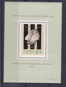 150. Geburtstag von Franz Liszt Block **