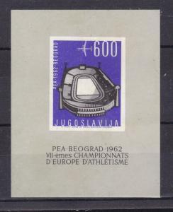 7. Leichtathletik-Europameisterschaft Belgrad 1962 Block **