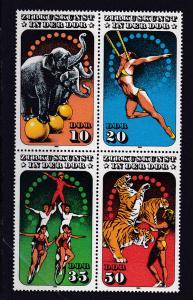 Zirkuskunst in der DDR (II) Viererblock **