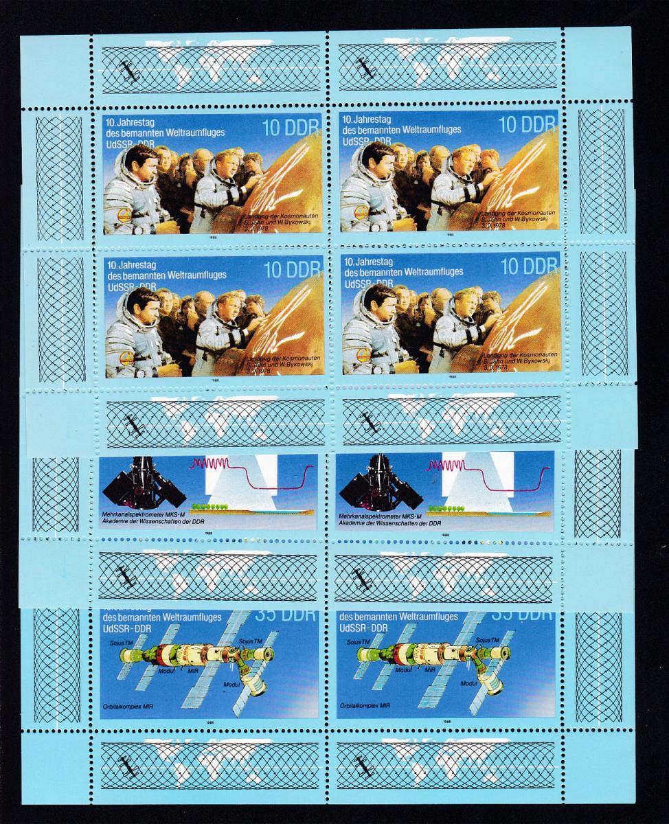 10. Jahrestag des gemeinsamen Weltraumflug UdSSR-DDR Kleinbogensatz ** 0
