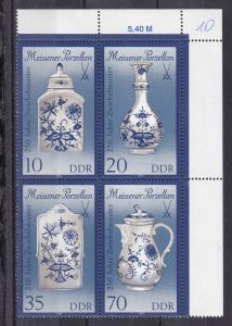 Meissener Porzellan (III) Eckrand-Viererblock oben rechts **