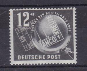 Tag der Briefmarke 1949 **