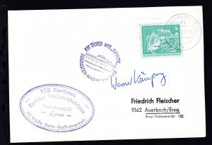 OSt. Eberswalde-Finow 13.7.77 + 2 Cachets MS Spree auf Postkarte