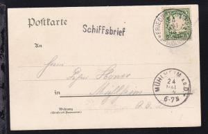 L1 Schiffsbrief + K1 FRIEDRICHSHAFEN am BODENSEE 24 MAI 04 auf CAK (Konstanz