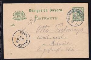 Ziffer 5 Pfg. mit K1 BAD REICHENHALL 14 AUG 01 nach München