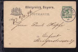 Ziffer 5 Pfg. mit K1 WUERZBURG 2 2 OCT 96 nach Erfurt