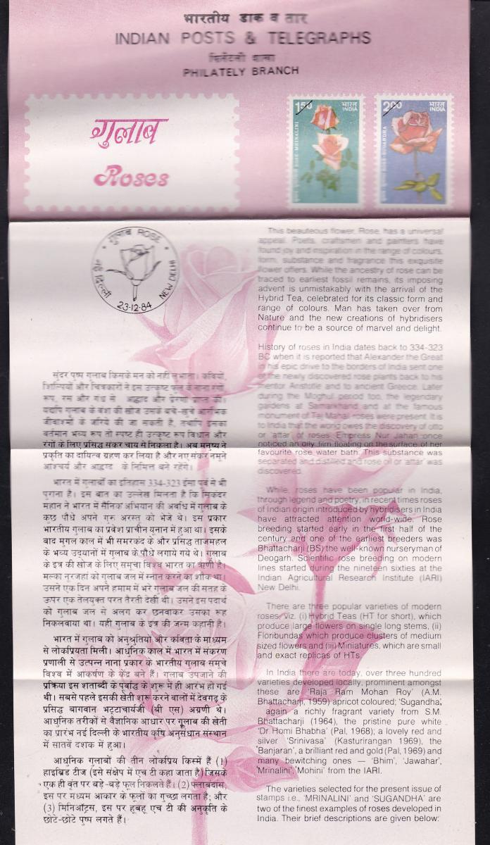 Rosen auf FDC ohne Anschrift, dazu Infoblatt der Indischen Post 1