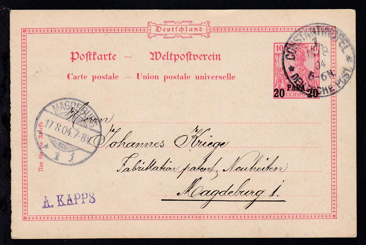 Germania 10 Pfg. mit Aufdruck 20 PARA 20 mit k1 CONSTANTINOPEL 1. DEUTSCHE POST  0