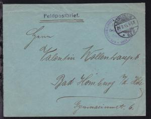 K.PR. KÖNIGIN AUGUSTA GARDEREGIMENT  2. KOMP Feldpost-Briefstempel Ers.-Batl.