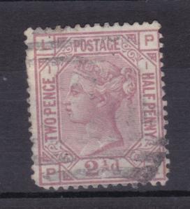Königin Viktoria 2½ P. Platte 1, Zahnfehler